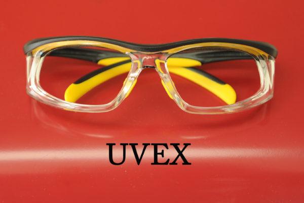 DSC_UVEX-AM